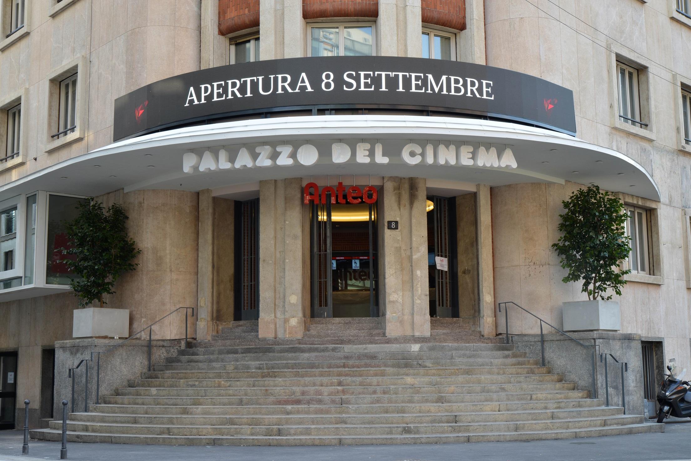 Anteo Palazzo del Cinema - L'ingresso